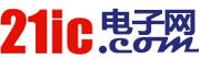 21ic中國電子網